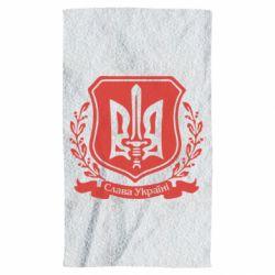 Полотенце Слава Україні (вінок)