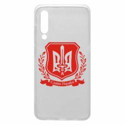 Чехол для Xiaomi Mi9 Слава Україні (вінок)