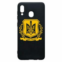 Чехол для Samsung A20 Слава Україні (вінок)