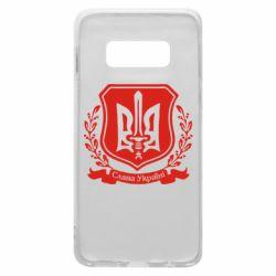 Чехол для Samsung S10e Слава Україні (вінок)