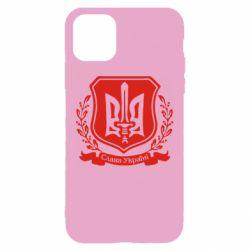 Чехол для iPhone 11 Слава Україні (вінок)