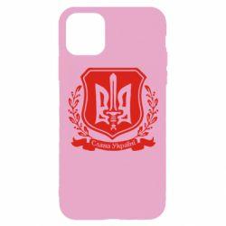 Чехол для iPhone 11 Pro Слава Україні (вінок)