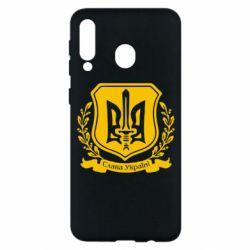 Чехол для Samsung M30 Слава Україні (вінок)