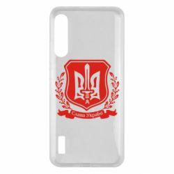 Чохол для Xiaomi Mi A3 Слава Україні (вінок)