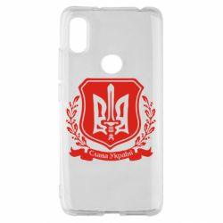 Чехол для Xiaomi Redmi S2 Слава Україні (вінок)