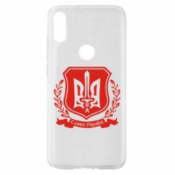 Чехол для Xiaomi Mi Play Слава Україні (вінок)
