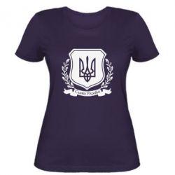 Женская футболка Слава Україні! (вінок) - FatLine