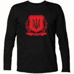 Футболка с длинным рукавом Слава Україні! (вінок) - FatLine