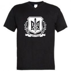 Мужская футболка  с V-образным вырезом Слава Україні (вінок) - FatLine