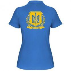 Женская футболка поло Слава Україні (вінок) - FatLine