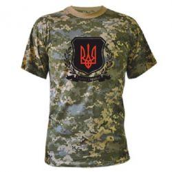 Камуфляжная футболка Слава Україні! (вінок) - FatLine