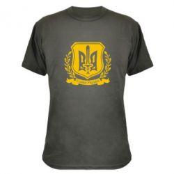 Камуфляжная футболка Слава Україні (вінок) - FatLine