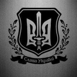 Наклейка Слава Україні (вінок) - FatLine