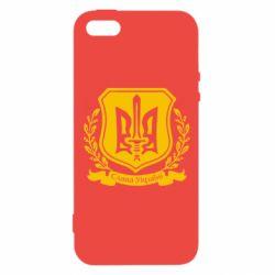 Чехол для iPhone5/5S/SE Слава Україні (вінок)
