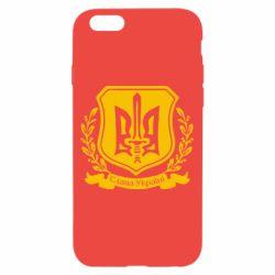 Чехол для iPhone 6/6S Слава Україні (вінок)