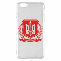 Чехол для iPhone 6 Plus/6S Plus Слава Україні (вінок)