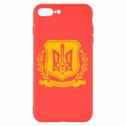 Чехол для iPhone 7 Plus Слава Україні (вінок)