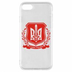 Чехол для iPhone 8 Слава Україні (вінок)