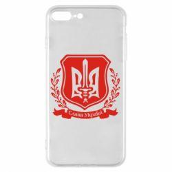 Чехол для iPhone 8 Plus Слава Україні (вінок)