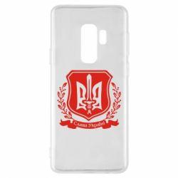 Чехол для Samsung S9+ Слава Україні (вінок)