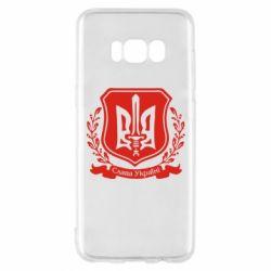 Чехол для Samsung S8 Слава Україні (вінок)