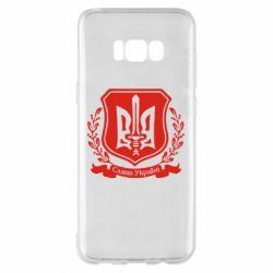 Чехол для Samsung S8+ Слава Україні (вінок)