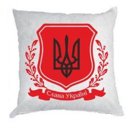 Подушка Слава Україні! (вінок) - FatLine