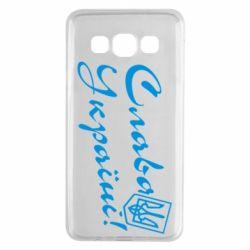 Чохол для Samsung A3 2015 Слава Україні з гербом