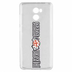 Чехол для Xiaomi Redmi 4 Слава Україні!