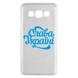 Чехол для Samsung A3 2015 Слава Україні!