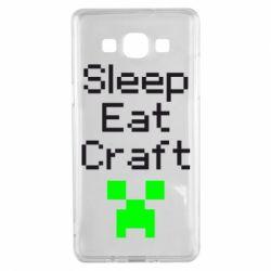 Чохол для Samsung A5 2015 Sleep,eat, craft