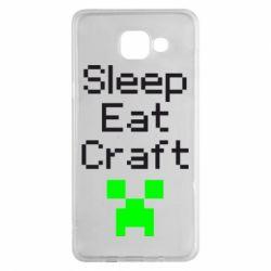Чохол для Samsung A5 2016 Sleep,eat, craft