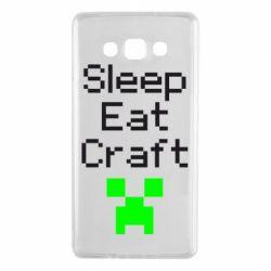 Чохол для Samsung A7 2015 Sleep,eat, craft