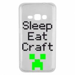 Чохол для Samsung J1 2016 Sleep,eat, craft