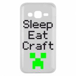 Чохол для Samsung J2 2015 Sleep,eat, craft