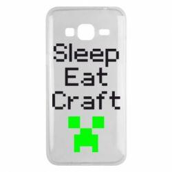 Чохол для Samsung J3 2016 Sleep,eat, craft