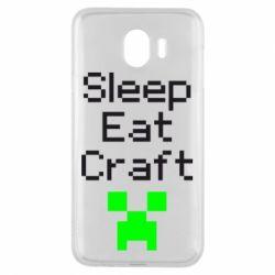 Чохол для Samsung J4 Sleep,eat, craft
