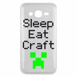 Чохол для Samsung J5 2015 Sleep,eat, craft