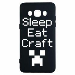 Чохол для Samsung J5 2016 Sleep,eat, craft