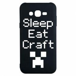 Чохол для Samsung J7 2015 Sleep,eat, craft