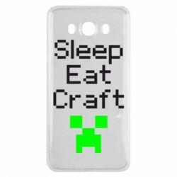 Чохол для Samsung J7 2016 Sleep,eat, craft