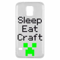 Чохол для Samsung S5 Sleep,eat, craft