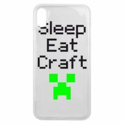 Чохол для iPhone Xs Max Sleep,eat, craft