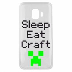 Чохол для Samsung J2 Core Sleep,eat, craft