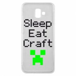 Чохол для Samsung J6 Plus 2018 Sleep,eat, craft