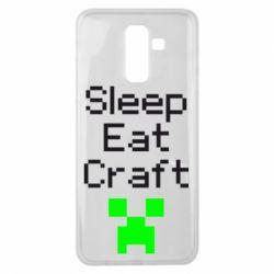Чохол для Samsung J8 2018 Sleep,eat, craft
