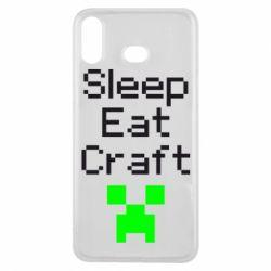 Чохол для Samsung A6s Sleep,eat, craft