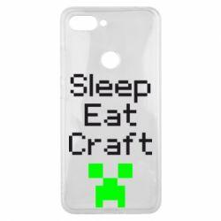 Чохол для Xiaomi Mi8 Lite Sleep,eat, craft