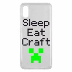 Чехол для Xiaomi Mi8 Pro Sleep,eat, craft