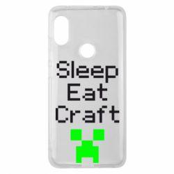 Чехол для Xiaomi Redmi Note 6 Pro Sleep,eat, craft